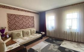 3-комнатный дом, 53 м², 6 сот., Панфилова за 8.5 млн 〒 в Петропавловске