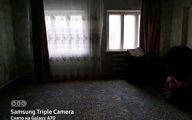 3-комнатный дом, 73 м², 3.3 сот., улица Академика Асана Тайманова 38 /1 — Пугачева за 8 млн 〒 в Уральске