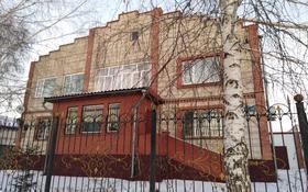 8-комнатный дом, 230 м², 10 сот., 8 Марта за 51.3 млн 〒 в Кокшетау