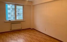 1-комнатная квартира, 41 м², 5/9 этаж, Асыл Арман 4 за 12.5 млн 〒 в Иргелях