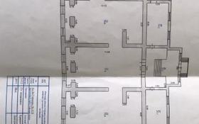 Офис площадью 668 м², Максима Горького за 74 млн 〒 в Павлодаре