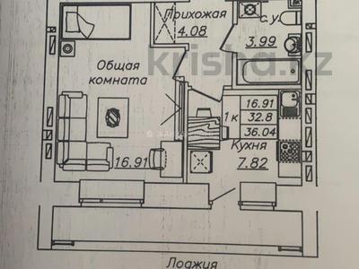 1-комнатная квартира, 36.04 м², 6/10 этаж, К. Мухамедханова 12 за 12.9 млн 〒 в Нур-Султане (Астана), Есиль р-н — фото 5