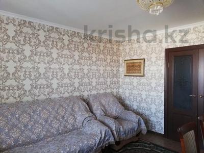 4-комнатная квартира, 82.8 м², 6/9 этаж, Абая за 14 млн 〒 в Экибастузе — фото 7