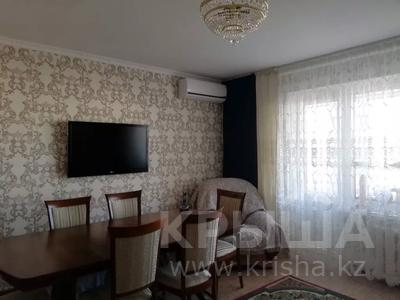4-комнатная квартира, 82.8 м², 6/9 этаж, Абая за 14 млн 〒 в Экибастузе — фото 9
