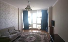 3-комнатная квартира, 127 м², 7/9 этаж, Достык 10 за 49.9 млн 〒 в Нур-Султане (Астана), Сарыарка р-н