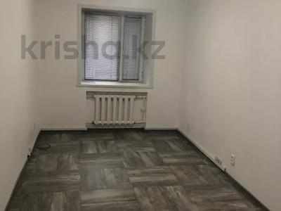 Офис площадью 105 м², Керамическая 78А за 1 500 〒 в Караганде, Казыбек би р-н — фото 9