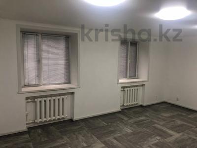 Офис площадью 105 м², Керамическая 78А за 1 500 〒 в Караганде, Казыбек би р-н — фото 6