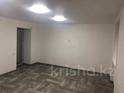 Офис площадью 105 м², Керамическая 78А за 1 500 〒 в Караганде, Казыбек би р-н — фото 8