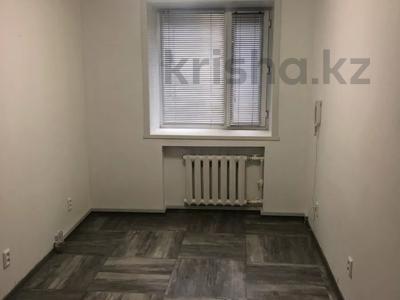 Офис площадью 105 м², Керамическая 78А за 1 500 〒 в Караганде, Казыбек би р-н — фото 10