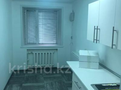 Офис площадью 105 м², Керамическая 78А за 1 500 〒 в Караганде, Казыбек би р-н — фото 12