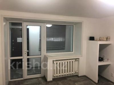 Офис площадью 105 м², Керамическая 78А за 1 500 〒 в Караганде, Казыбек би р-н