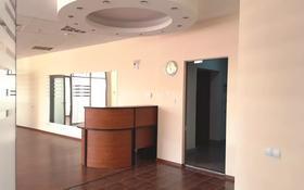 Офис площадью 150 м², Аль Фараби — Желтоксан за 4 000 〒 в Алматы, Бостандыкский р-н