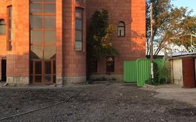 Промбаза 20 соток, Тайманова за 1 млн 〒 в Атырау