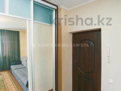 1-комнатная квартира, 47 м², 16/17 этаж, Иманова за 14 млн 〒 в Нур-Султане (Астана), р-н Байконур — фото 5