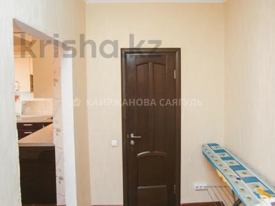 1-комнатная квартира, 47 м², 16/17 этаж, Иманова за 14 млн 〒 в Нур-Султане (Астана), р-н Байконур — фото 14