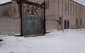 Промбаза , Восточная промзона за 85 млн 〒 в Павлодаре