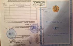 Дача с участком в 7 сот., Речная 31 за 1.5 млн 〒 в Кокшетау