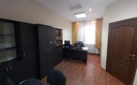 Офис площадью 193.4 м², Амангельды Иманова 12 за 75 млн 〒 в Нур-Султане (Астана), Алматы р-н