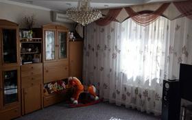 4-комнатный дом, 168 м², 5.5 сот., Малахова 45 — Лесозавод за 27.5 млн 〒 в Павлодаре