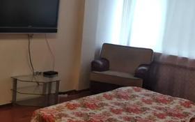 1-комнатная квартира, 55 м², 6/10 этаж посуточно, Розыбакиева 111 — Жандосова за 9 000 〒 в Алматы, Бостандыкский р-н