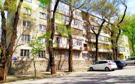 2-комнатная квартира, 52 м², 2/5 этаж, Пушкина 62 — Карасай Батыра за 32.5 млн 〒 в Алматы, Медеуский р-н