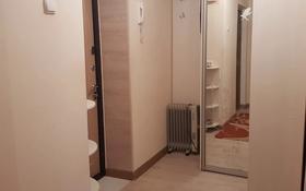 2-комнатная квартира, 60 м², 1/5 этаж помесячно, проспект 5Б за 170 000 〒 в Атырау
