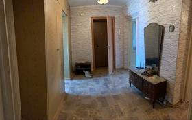 3-комнатная квартира, 63 м², 4/5 этаж, Баймуканова 158 за 16.8 млн 〒 в Кокшетау