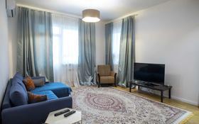 2-комнатная квартира, 55 м², 15/16 этаж, Навои — Торайгырова за 31.9 млн 〒 в Алматы, Бостандыкский р-н