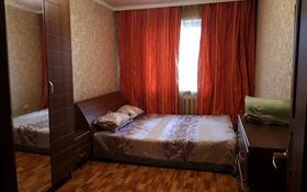 1-комнатная квартира, 53 м² посуточно, Валиханова159 159 — Засядко за 5 000 〒 в Семее