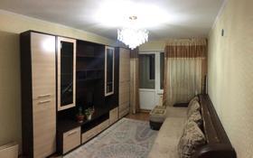 3-комнатная квартира, 63 м², 4/5 этаж, мкр Орбита-2, Саина — Мустафина за 24.8 млн 〒 в Алматы, Бостандыкский р-н