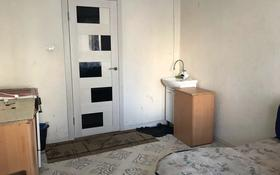 1-комнатная квартира, 13 м², 1/4 этаж помесячно, Пушкина 6 — Абая за 35 000 〒 в Кокшетау