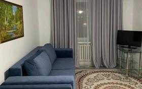 1-комнатная квартира, 50 м², 2/5 этаж помесячно, улица Курмангазы 1 за 120 000 〒 в Атырау