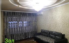 3-комнатная квартира, 73 м², 4/4 этаж, 1-й микрорайон 29 за 15 млн 〒 в Туркестане