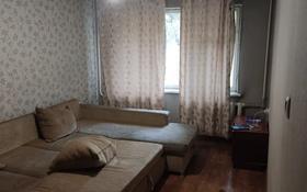 Магазин площадью 33 м², мкр №3 28 за 25 млн 〒 в Алматы, Ауэзовский р-н