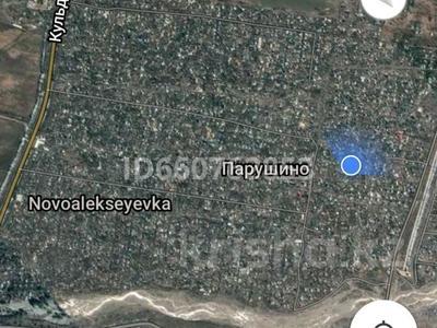 Дача с участком в 7.6 сот., Солнечная участок 23 за 6 млн 〒 в Есик