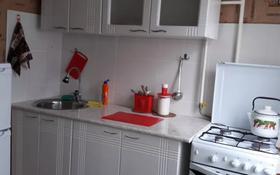 1-комнатная квартира, 35 м², 2/5 этаж посуточно, Мухита 134 — Казииту за 6 500 〒 в Уральске