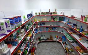 Магазин площадью 71.3 м², мкр. Батыс-2, Ораз Татеулы 5а за 25.5 млн 〒 в Актобе, мкр. Батыс-2