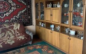 4-комнатный дом, 80 м², 6.5 сот., Плеханова 8 за 8.5 млн 〒 в Жезказгане