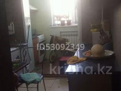 2-комнатная квартира, 56 м², 3/5 этаж, улица Койбакова 18 — Гамалея за 7 млн 〒 в Таразе — фото 4