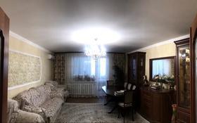 5-комнатная квартира, 110 м², 5/5 этаж, мкр Майкудук, Голубые пруды за 25 млн 〒 в Караганде, Октябрьский р-н