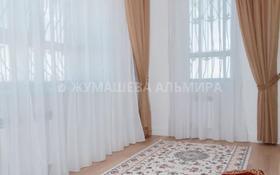 8-комнатный дом, 1100 м², 20 сот., Ивана Панфилова за 600 млн 〒 в Нур-Султане (Астана), Алматы р-н