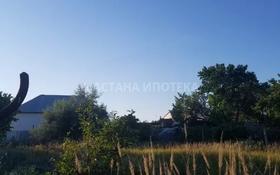 Участок 0.666 га, Абрикосовая 34 за 1.5 млн 〒 в Капчагае