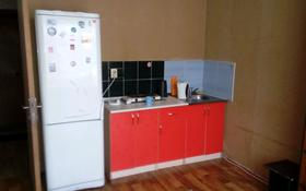 2-комнатная квартира, 37 м², 1/5 этаж, Потанина 14/1 — Алтынсарина за 14 млн 〒 в Нур-Султане (Астана), Сарыарка р-н