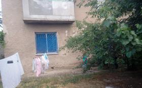 2-комнатная квартира, 40 м², 1/2 этаж, Молодежный 9 за 7 млн 〒 в Шымкенте, Абайский р-н
