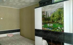 1-комнатная квартира, 18 м², 1/5 этаж, улица Селевина 15 за 3.8 млн 〒 в Семее