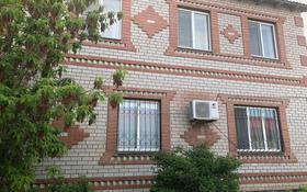 8-комнатный дом, 300 м², 10 сот., ул. Алиева- Курмангазы 166 за ~ 34 млн 〒 в Атырау