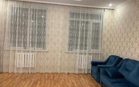 2-комнатная квартира, 67 м², 2/14 этаж, Габдулина 11 — Иманова за 25.5 млн 〒 в Нур-Султане (Астана)