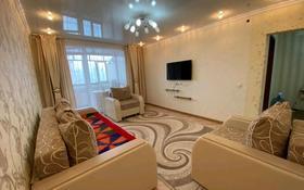 3-комнатная квартира, 62 м², 2/6 этаж помесячно, Уральский 10 за 135 000 〒 в Костанае