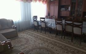 Офис площадью 154 м², улица Алтынсарина 19 за 27 млн 〒 в