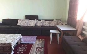 3-комнатный дом, 50 м², 10 сот., мкр Достык 45 за 15 млн 〒 в Шымкенте, Каратауский р-н